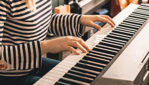 電子ピアノ用ヘッドホンのおすすめ12選!ヘッドホンのタイプや選び方を徹底紹介