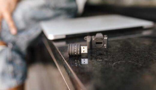 小型USBメモリおすすめ15選|コンパクトで使いやすい!