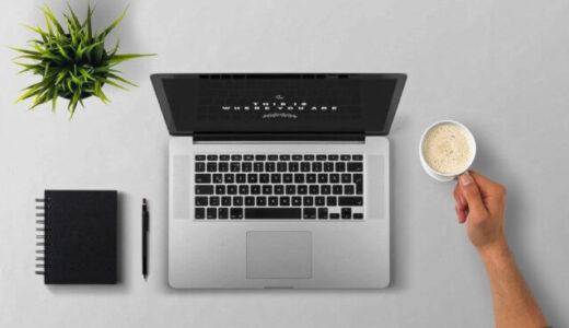 軽量!11インチ小型ノートパソコンおすすめ19選|価格やスペックから比較