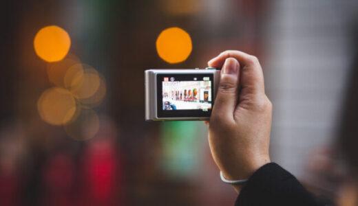 【2021】被写体と1㎝の距離で写真を撮りたい!コンデジの最強おすすめ10選