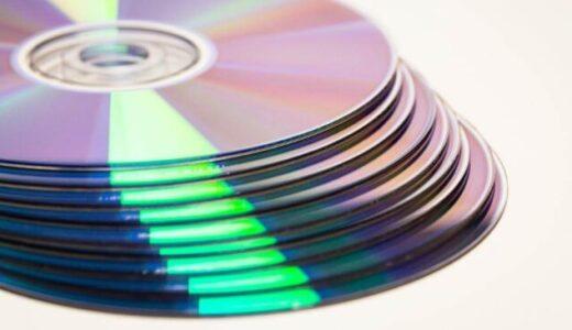 【2021年版】DVD-Rのおすすめランキング15選!データ、ダビング、録画に