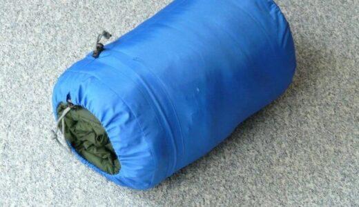 封筒型寝袋のおすすめ人気ランキング9選。冬用、洗える、コンパクトなど