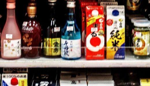 人気紙パックの日本酒8種類紹介&解説