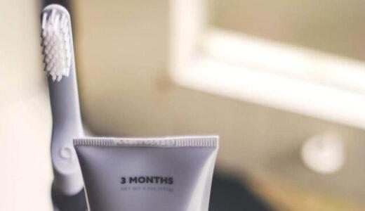電動歯ブラシにおすすめな歯磨き粉10選