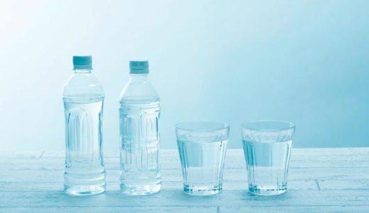 【2021年版】ペットボトル加湿器のおすすめ人気ランキング14選!効果や種類も解説