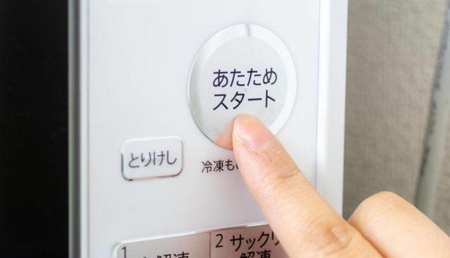 電子レンジ操作ボタン