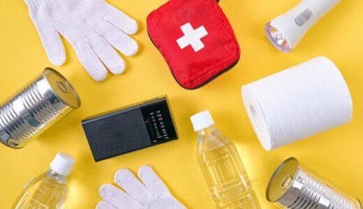 【防災】非常食、防災バッグのおすすめ!地震、停電、台風、水害などの避難セットに【災害対策】