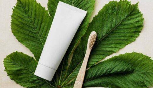口臭をなくす!おすすめの歯磨き粉15選|選び方、ホワイトニング効果