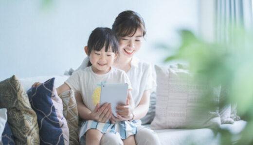 子供用タブレットおすすめ人気16選!ひらがな学習や勉強にも使用可能