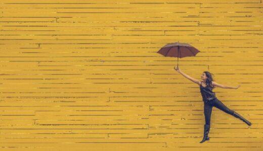 【軽量で丈夫!】折りたたみ傘おすすめ人気ランキング20選|プレゼントにも