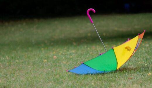 小学校の登下校にも。子供用折りたたみ傘のおすすめ10選!軽量タイプや晴雨兼用も